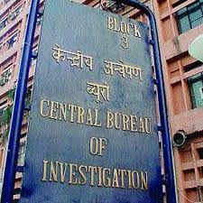CBI arrested four TMC leaders in West Bengal