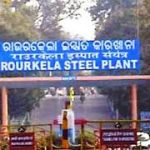 Star Performer award presented to seven executives of Rourkela Steel Plant