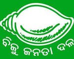 BJD elects district presidents