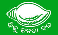 BJD announces candidates for assembly by-elections