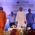 Odisha MSME International Trade Fair-2018 inaugurated