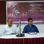 8th State Folk Dance and Folk Music Festival from April 2