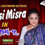 Black-belt holder Odia film actress Usasi gave the first punch to her tormentor