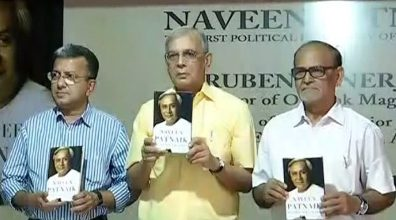 Book on Naveen Patnaik hits stand