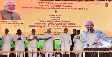 Modi lays foundation stone for fertilizer plant in Talcher