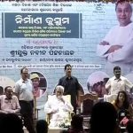 Naveen rolls out welfare scheme for construction workers 'Nirman Kusuma'
