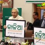 Naveen launches Rs 10K crore Kalia scheme for farmers