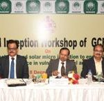 Nabard workshop on GCF project