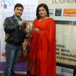 Biswajit Mishra's novel 'Unmatched Couple…' released