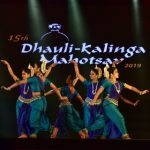 Dhauli-Kalinga Mahotsav:  A Collage of dance and music