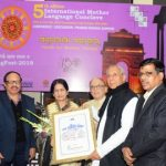 5th Int'l Langfest 2019: Pratibha Ray gets Aama Gourav Samman-2019