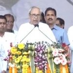 """BJD will play a big role in formation of the next government at the Centre"": Naveen"