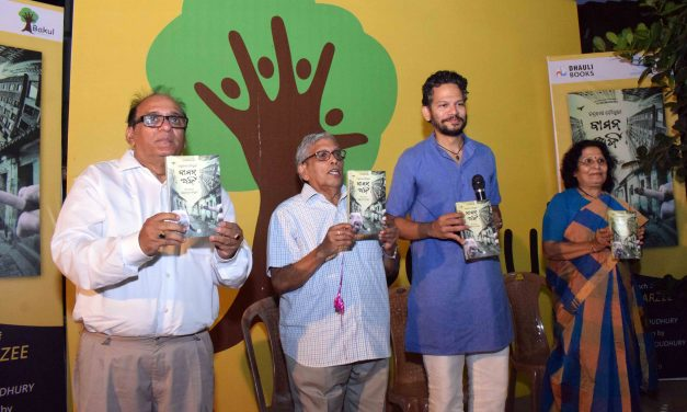 Odia translation of novel 'Arzee the Dwarf' released