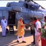 """Mysterious Black Trunk"" in PM's Chopper!"