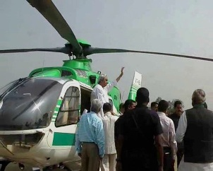 Chopper checkmate: BJP outsmarts opposition in chopper booking
