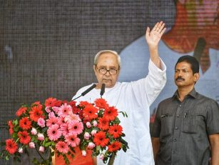 Odisha CM Urges District Collectors to come with innovative ideas to serve people
