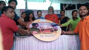 Lagna Movies releases its  debut music album Anamika Gori