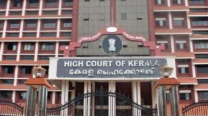 """Kerala High Cour rules """"Mere possession of sexually explicit photos not punishable"""""""