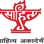 Former IAS officer Tarun Kanta Mishra  to get Central Sahitya Academy Award for his short story book Bhaswati