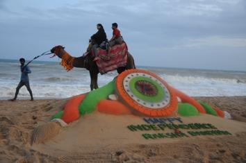 Manas' sand art wishes Independence Day & Raksha Bandhan