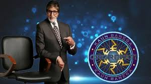 Big B Shoots for Kaun Banega Crorepati -Season 11