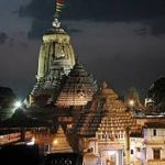 Rs 265 crore for Puri develoment