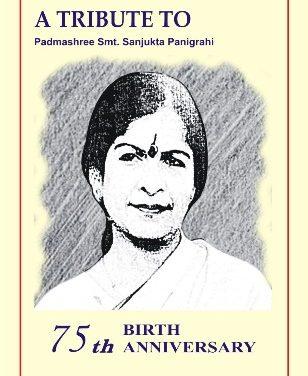 75th Birth Anniversary: A dance tribute to legendary danseuse Sanjukta Pangirahi on Aug 24