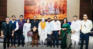 Bollywood biopic on Odisha's Silver Gandhi