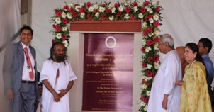 Sri Sri University Ayurved college foundation stone laying ceremony