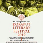 Koraput Literary Festival to start from tomorrow