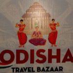 Odisha Travel Bazaar: Domestic tour operators take a heritage walk in old city