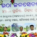 OLIC to cover 1 lakh ha. land under irrigation this year