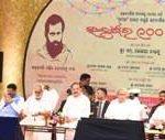 Samaja's centennial celebration, VP Naidu urged to check fake news & paid news
