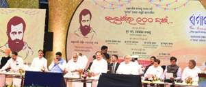 Samaja's centennial celebration, VP Naidu urged to check fake news & paid news