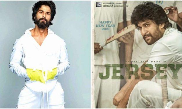 Shahid Kapoor to star in Hindi remake of Nani's Telugu hit Jersey
