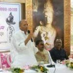 Sculptor Bipra Charan Mohanty's 92nd Birth Anniversary