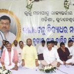 Odisha: BJP-Congress-BJD in race to usurp Lulu legacy
