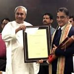 Odisha CM confers honorary doctorate degree of CUTM University on Kamal Haasan