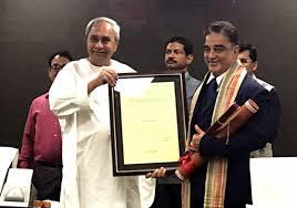 Odisha CM confers honorary doctorate degree of CUTM University on Kamal Haasan