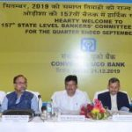 Odisha in SLBC: Open bank branches in 5000 unbanking GPs, demands more loans to SHGs