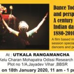 Australia's Sohamasmi Centre for Performing Arts and GKCM Odissi Research Centre presents  a seminar on ' Dance Today'