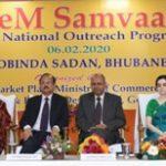 Odisha transacts Rs 350 crore in e-Market Plus GeM portal