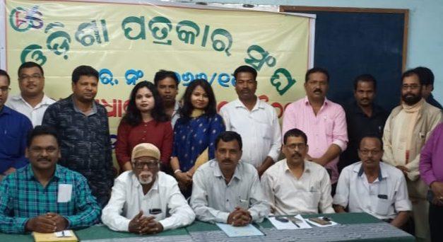 Odisha Patrakar Sangha election