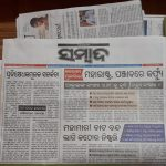 Coronavirus scare forces Odisha's largest selling newspaper to suspend publication