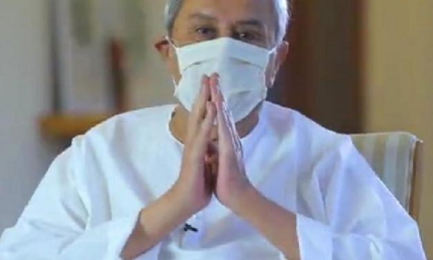 Nabard chairman Dr. Chintala calls on Odisha CM Naveen Patnaik