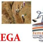 Uncertainity over MNREGA implementation in Odisha