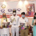 Odia family magazine Kadambini completes two decades