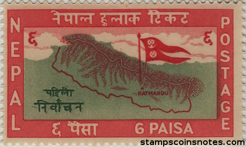 Postal cover diputes Nepal's new map claiming Indian territory