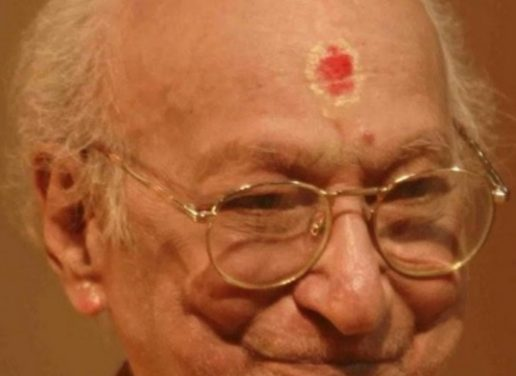 88th Birth Anniversary of     Padma Shree Pandit Raghunath Panigrahi
