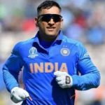 Dhoni retires from Int'l crickets